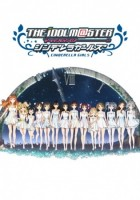 The Idolm@ster Cinderella Girls - Saison 2