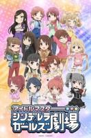 dessins animés mangas - The Idolm@ster Cinderella Girls Gekijo