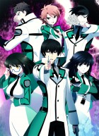 manga animé - The Irregular at Magic High School