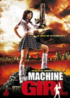 film manga - The Machine Girl