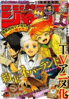 import animé - The Promised Neverland