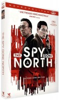 film manga - The Spy Gone North