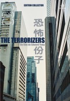 Dvd - The Terrorizers
