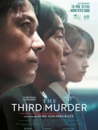 film manga - The Third Murder