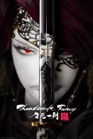anime manga - Thunderbolt Fantasy - Films