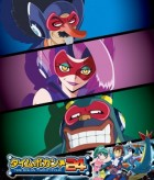 dessins animés mangas - Time Bokan 24