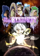 manga animé - To Your Eternity