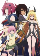 To Love-Ru: Trouble - Darkness