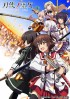 import animé - Toji no Miko