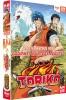 dessins animés mangas - Toriko