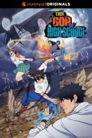 manga animé - Tower of God