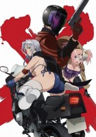 manga animé - Triage X