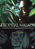 anime - Tropical Malady