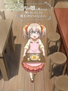 import dvd - If It's for My Daughter, I'd Even Defeat a Demon Lord