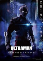 import animé - Ultraman