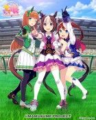 import animé - Uma Musume - Pretty Derby