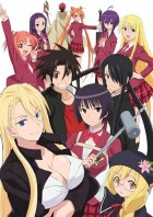 manga animé - UQ Holder
