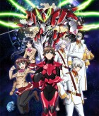 manga animé - Valvrave the liberator