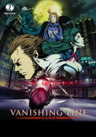 manga animé - Vanishing Line