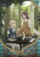 anime manga - Violet Evergarden - Éternité et la Poupée de Souvenirs Automatiques
