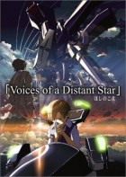 manga animé - The Voices of a distant star