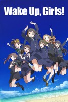 dessins animés mangas - Wake up girls!