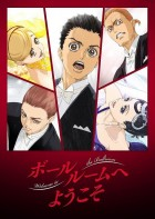 dessins animés mangas - Welcome to the ballroom