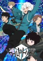 dessins animés mangas - World Trigger - Saison 2
