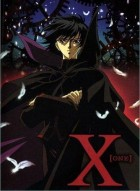 dessins animés mangas - X - Clamp - TV