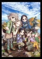 Yama No Susume - Saison 3