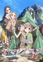 Yama No Susume - Saison 1