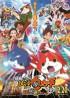 import animé - Yo-kai Watch - Films