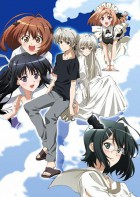 dessins animés mangas - Yosuga no Sora - In Solitude, Where We Are Least Alone