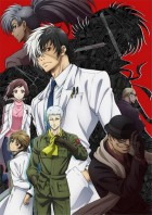 manga animé - Young Black Jack
