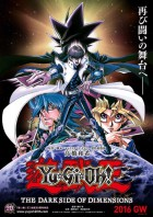 anime manga - Yu-Gi-Oh ! The Darkside of Dimensions
