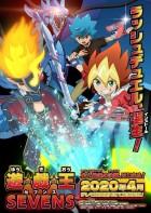 dessins animés mangas - Yu-Gi-Oh ! Sevens