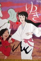 Yuki - le Combat des Shoguns