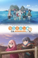 Yuru Camp - Saison 2