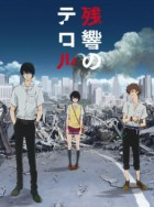 manga animé - Terror in Resonance