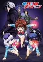 import animé - Zettai Karen Children