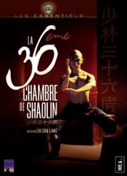Film les films que vous venez de voir index rpg france for Chambre 13 film