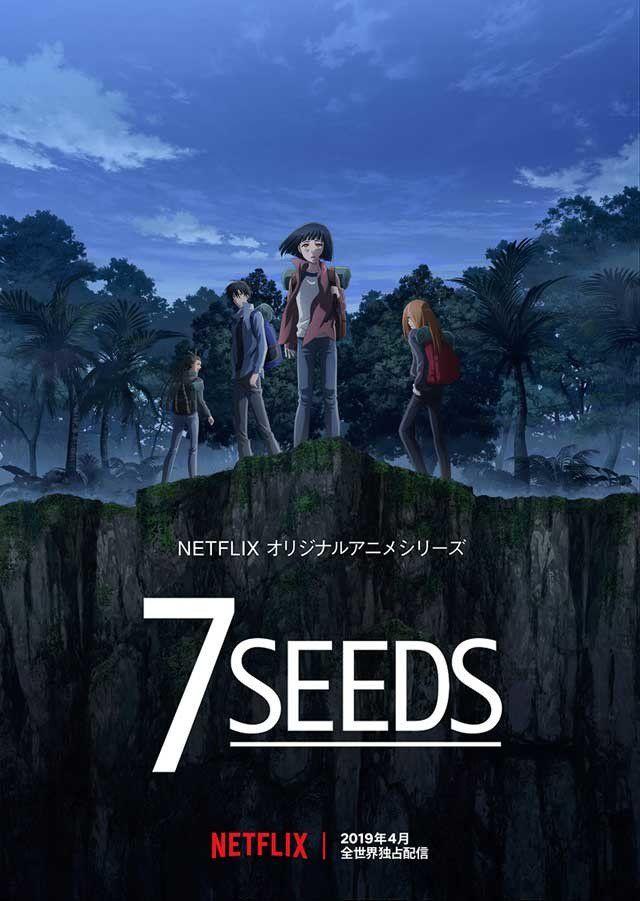 """Résultat de recherche d'images pour """"7 seeds anime"""""""