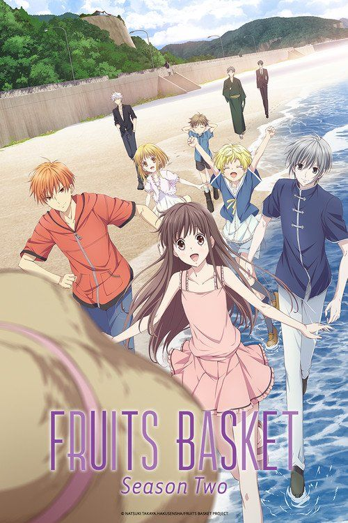 Fruits Basket (2019) - Saison 2
