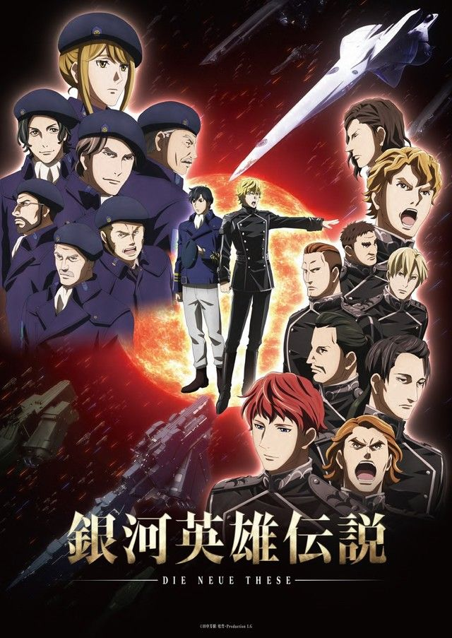 Héros de la Galaxie (les) - Die Neue These - Saison 2