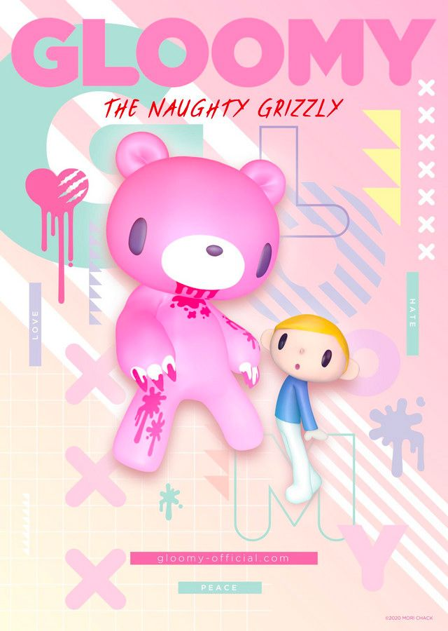 Gloomy - The Naughty Grizzly