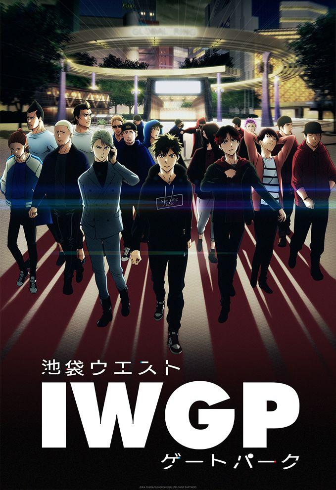 IWGP - Ikebukuro West Gate Park