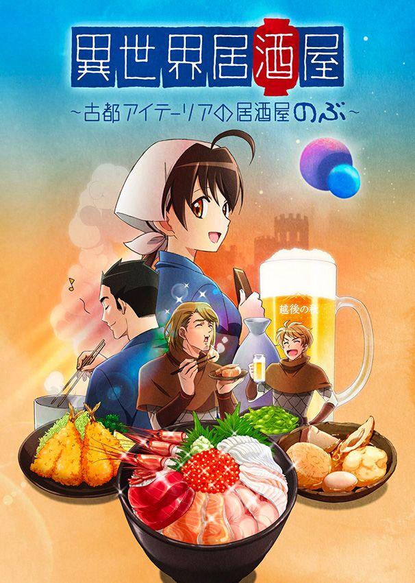 Isekai Izakaya Japanese Food From Another World