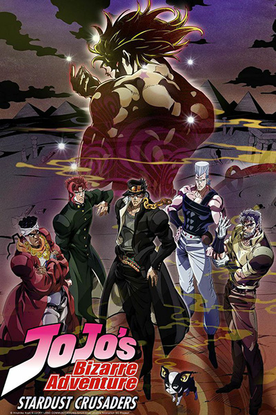 Jojo's bizarre adventure - Stardust Crusaders - Arc Egypte