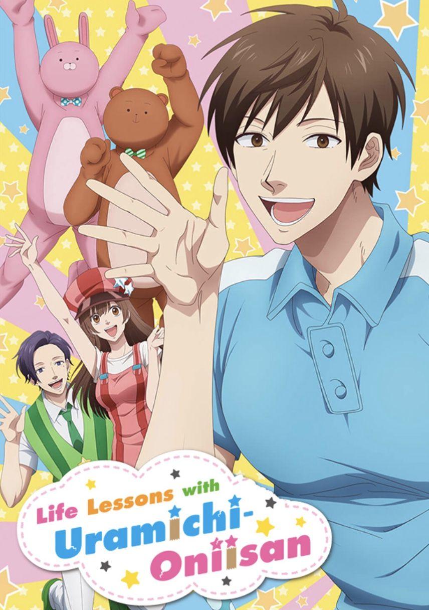 Life Lessons with Uramichi-Oniisan