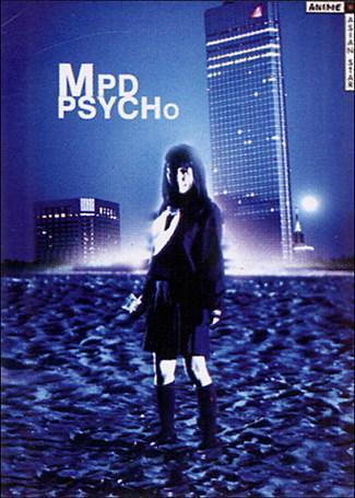°° Mpd Psycho °° MPD_PSYCHO_-_S_rie_Live